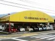 平川モータース の店舗画像