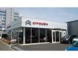 シトロエン厚木 ALC MOTORS GROUP の店舗画像