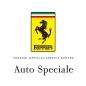 フェラーリ正規ディーラー オートスペチアーレALC MOTORS GROUP の店舗画像