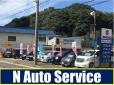 N Auto Service の店舗画像