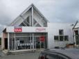 日産プリンス秋田販売 大館中古車センターの店舗画像