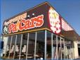 パッカーズアウトレット 狭山ヶ丘店の店舗画像