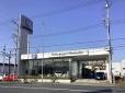 (株)ファーレン小田原 Volkswagen平塚の店舗画像