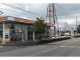 トヨタカローラ栃木 中古車 おやまの店舗画像