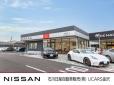 石川日産自動車販売(株) UCARS金沢の店舗画像