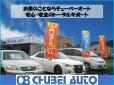 CHUBEI AUTO の店舗画像