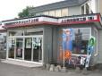 上士幌自動車工業(株) の店舗画像