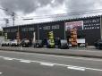 カーサービス山形 にこっとコンプリートファクトリーの店舗画像