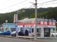 ゼネラル自動車(株) 4WD館 の店舗画像