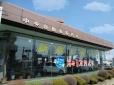 中央自動車販売(株) 本社の店舗画像