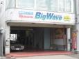 ビッグウェーブ名古屋 の店舗画像