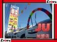 協和自動車 千代田店の店舗画像
