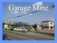 GARAGE MINE (ガレージミネ) の店舗画像