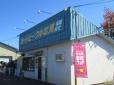 オートビークル北見 の店舗画像