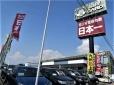 SUV LAND 福岡の店舗画像