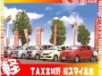 TAX宮城野 軽スマイル館の店舗画像