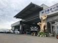 (有)三島オート商会 の店舗画像