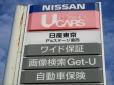 日産東京販売 P'sステージ葛西の店舗画像