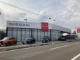 新潟日産自動車 五泉店の店舗画像