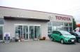 釧路トヨタ自動車 中標津店の店舗画像
