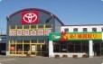 釧路トヨタ自動車 鳥取マイカーセンターの店舗画像