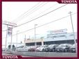 栃木トヨタ自動車(株) U−Car インターパーク店の店舗画像