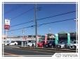 栃木トヨタ自動車(株) U−Car 小山店の店舗画像