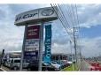 栃木トヨタ自動車(株) U−Car 西那須野店の店舗画像