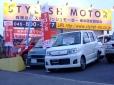STYLISH MOTOR 横浜環状四号店の店舗画像