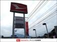 ダイハツ広島販売 可部店の店舗画像