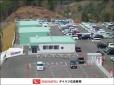 ダイハツ広島販売 ネットステーション入野の店舗画像