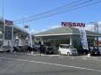 熊本日産自動車 ユーカーズ天草の店舗画像
