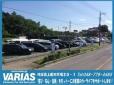 VARIAS(バリアス) の店舗画像