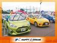 ハッピー&ドリーム 国産車・HV専門店の店舗画像