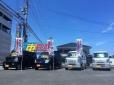宝月自動車有限会社新宮店 の店舗画像