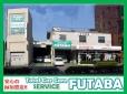 (株)二葉自動車工作所 の店舗画像