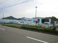 広田自動車 中古車センター の店舗画像