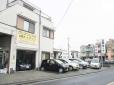(株)北原オートサービス の店舗画像