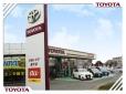 茨城トヨタ自動車株式会社 藤代店の店舗画像