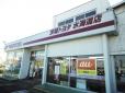 茨城トヨタ自動車株式会社 水海道店の店舗画像