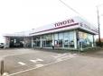 茨城トヨタ自動車株式会社 鉾田店の店舗画像