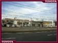 茨城トヨタ自動車株式会社 守谷店の店舗画像