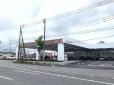 茨城トヨタ自動車株式会社 竜ヶ崎店の店舗画像
