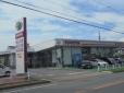 茨城トヨタ自動車株式会社 江戸崎店の店舗画像