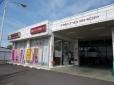 茨城トヨタ自動車株式会社 つくば谷田部センターの店舗画像