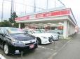 茨城トヨタ自動車株式会社 土浦北店の店舗画像