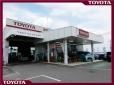 茨城トヨタ自動車株式会社 竜ヶ崎センターの店舗画像