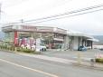 茨城トヨタ自動車株式会社 常陸太田店の店舗画像