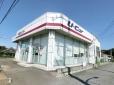 茨城トヨタ自動車株式会社 東海センターの店舗画像