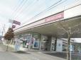 茨城トヨタ自動車株式会社 大子店の店舗画像